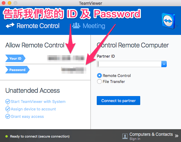 TeamViewer ID & Password