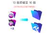 FileMaker Pro 13 版昇級至 16 版