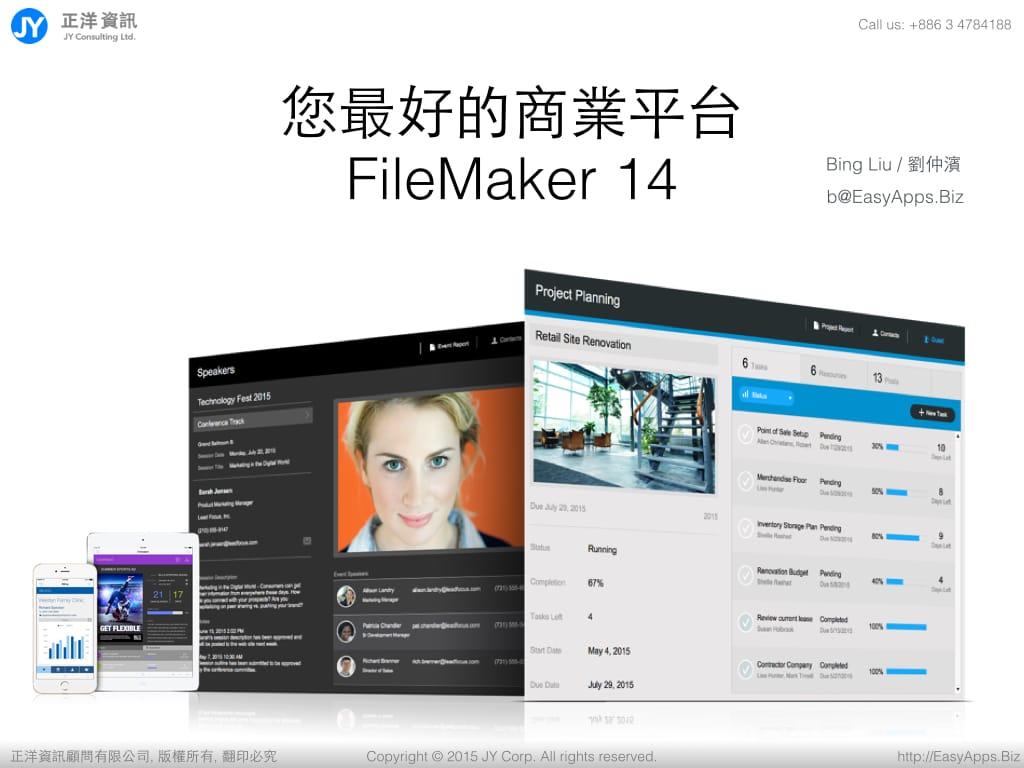 FileMaker14_by_JYCorp.001.jpg