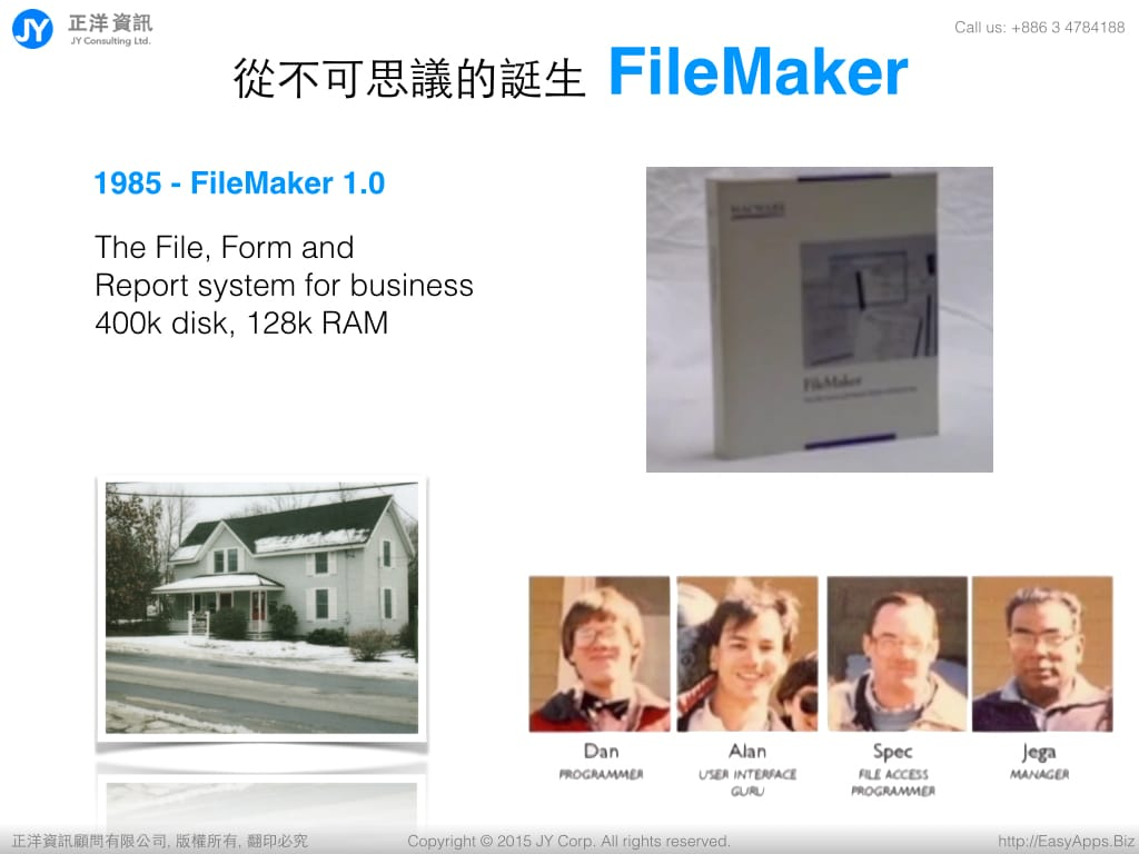 FileMaker14_by_JYCorp.002.jpg