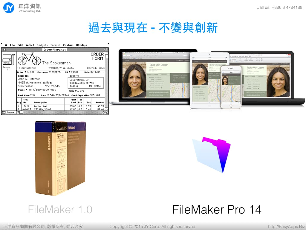 FileMaker14_by_JYCorp.003.jpg