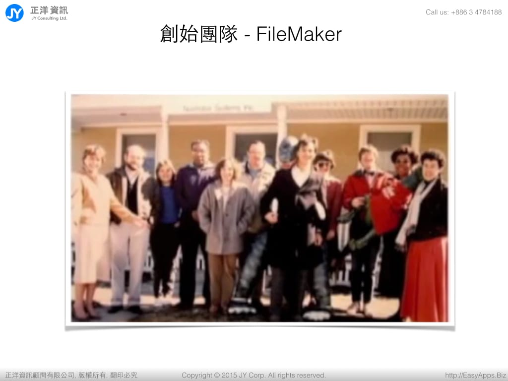 FileMaker14_by_JYCorp.004.jpg