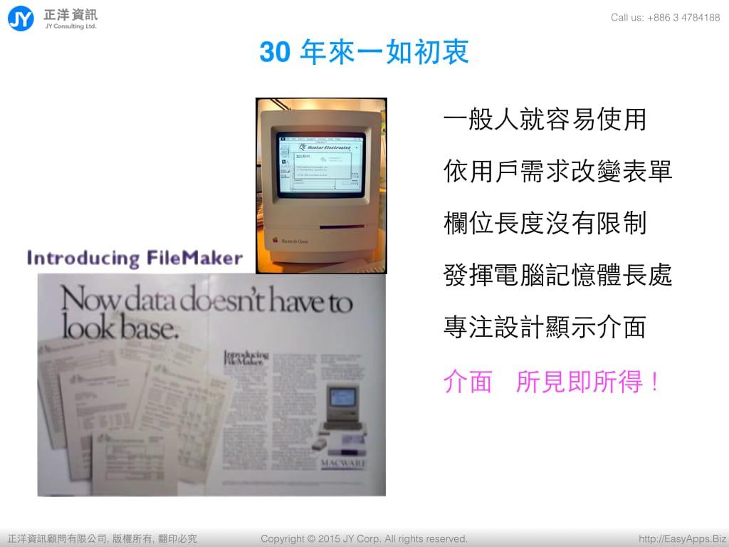 FileMaker14_by_JYCorp.005.jpg