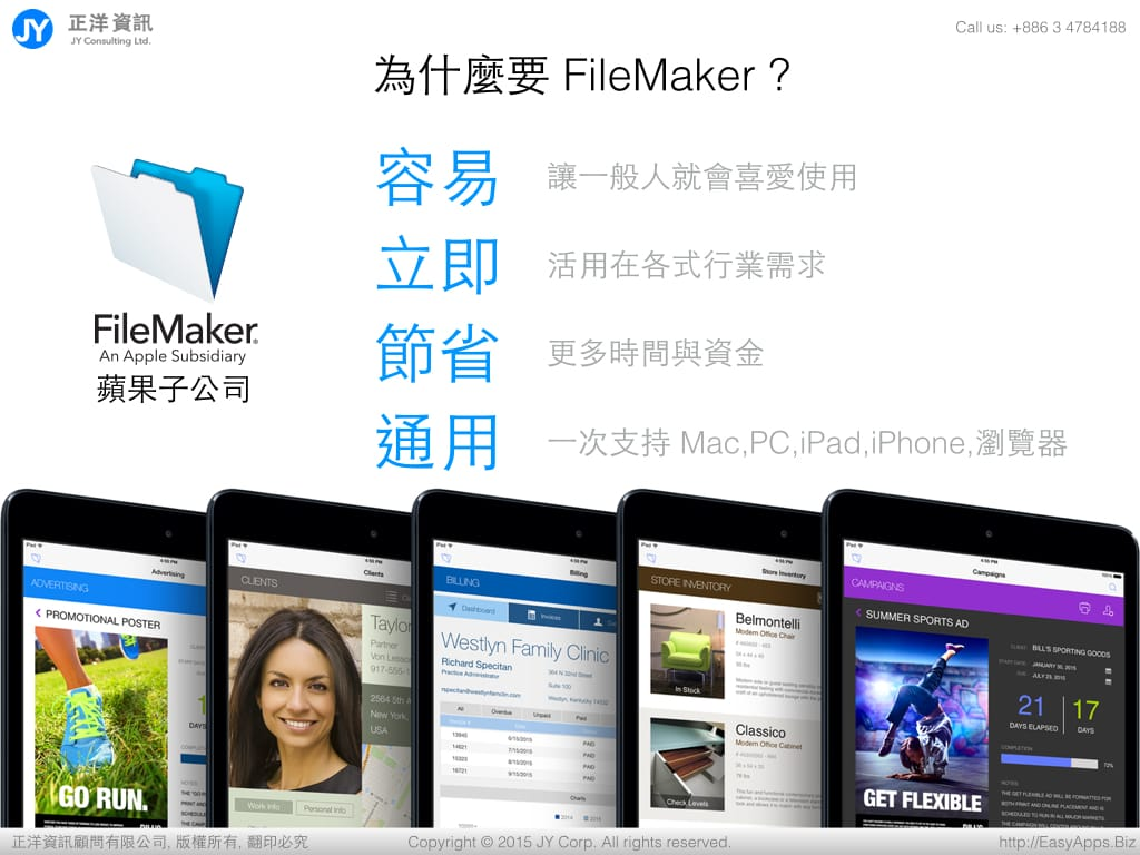 FileMaker14_by_JYCorp.006.jpg