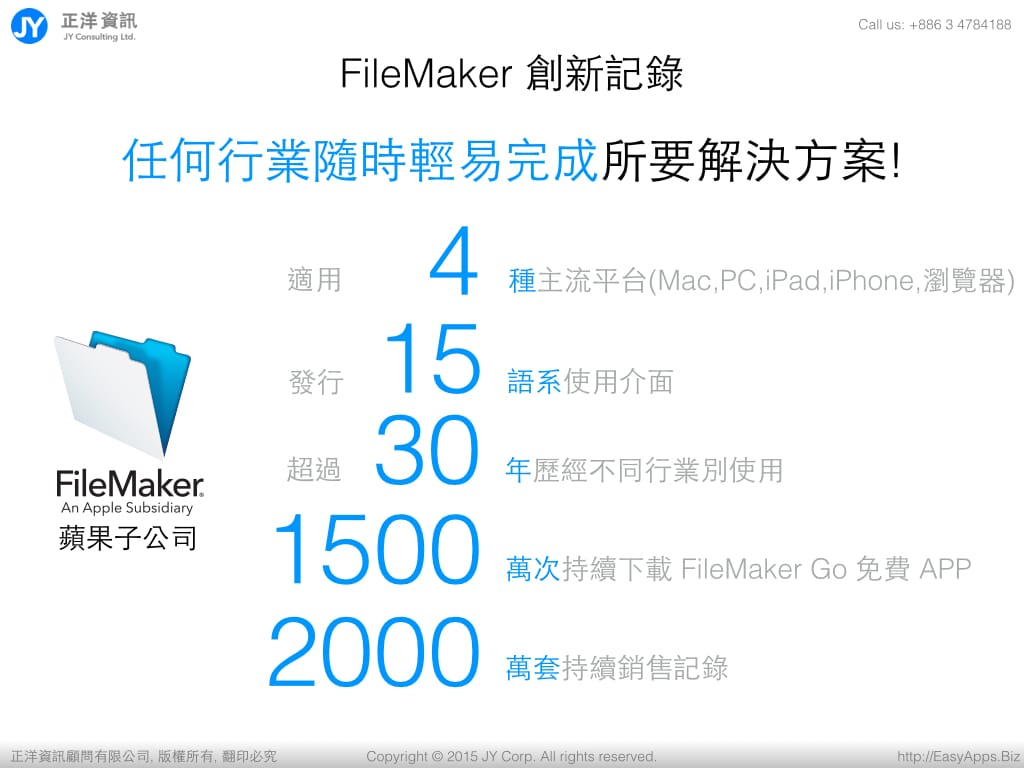 FileMaker14_by_JYCorp.007.jpg