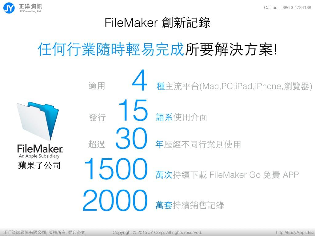 FileMaker14_by_JYCorp.007.jpg