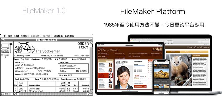 FileMaker Platform since 1985