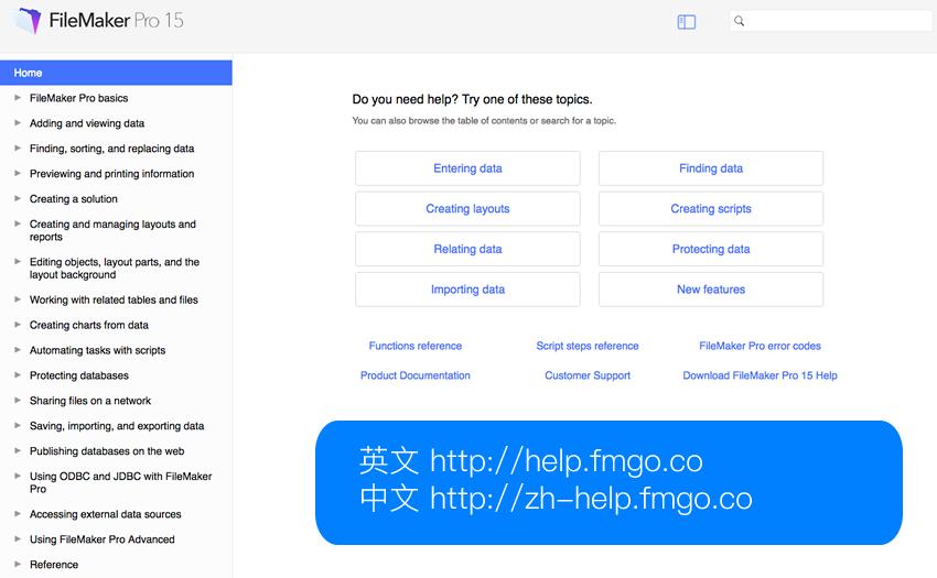 FileMaker Online help